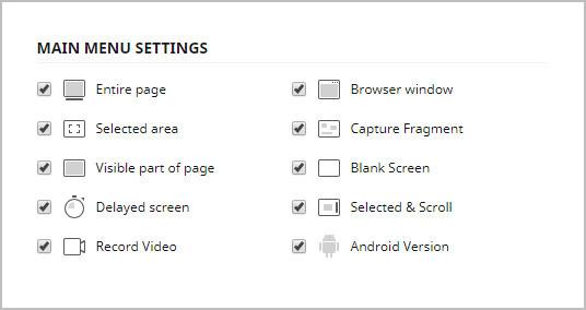 screenshot capture tools